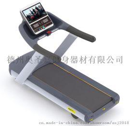 大型豪華商用觸摸屏安卓系統跑步機
