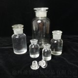 透明广口试剂瓶,化学实验瓶,玻璃瓶