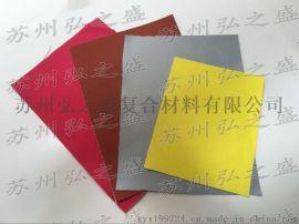 涂层玻纤布 挡烟垂壁硅胶布
