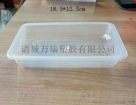 18*12cm一次性PP虾滑包装盒200克