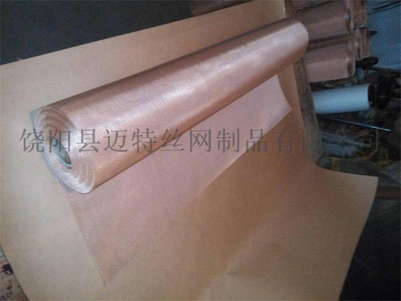 磷銅網、青銅過濾網、核工業專用錫青銅過濾網