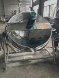 夹层锅 自动搅拌炒锅 不锈钢不粘锅