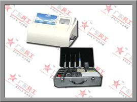 广东兵工供应 BG-96ZJS 重金属检测仪、金属检测仪