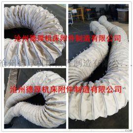 生产库侧水泥散装机专用伸缩帆布袋