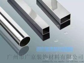 山东铝圆管厂家批发|铝圆管厂家|铝圆管供应商