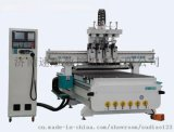数控雕刻机 大型CNC木工雕刻机