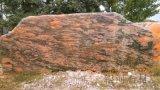 南召景观石材质 景观石 大型 石头 量大优惠