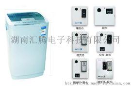 **商用全自动6.2公斤大容量微支付洗衣机