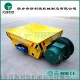 加装卷线器轨道车工厂流水线车间运输搬运必备