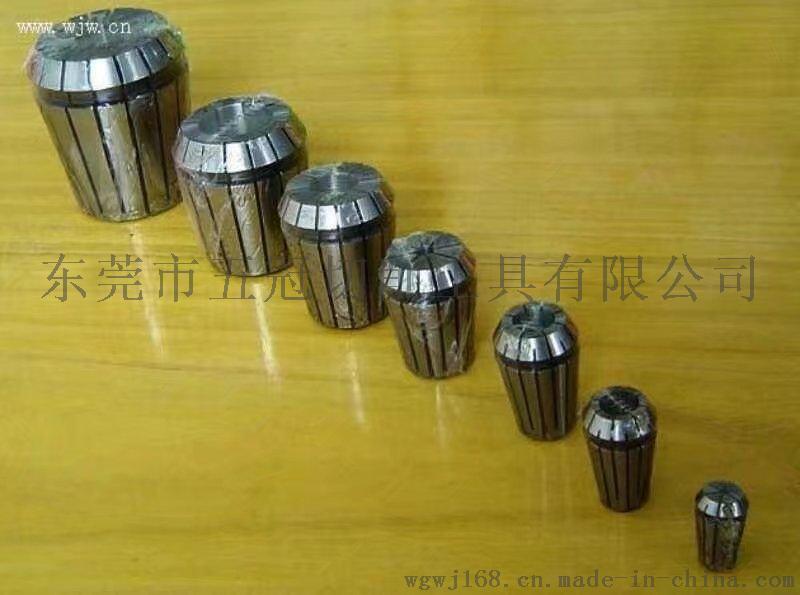 数控高精度ER20筒夹  CNC强性筒夹