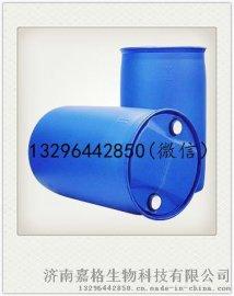 二乙烯三胺五甲叉膦酸DTPMPA厂家CAS#15827-60-8
