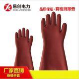 绝缘橡胶手套 绝缘手套耐压试验 电工绝缘手套市场价格