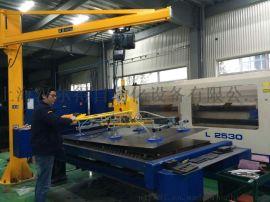 钢板搬运真空吸盘吊具、激光切割机板材上料吸盘吊