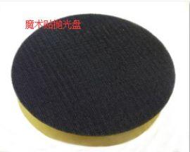 羊毛毡与魔术贴粘接胶水高性能魔术贴塑料粘接型胶水
