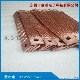 裸铜编织软连接 BV线 接地铜编织线,广东铜编织线软连接厂家
