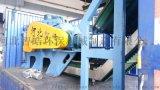 做塑钢废料就用新型带铁塑钢粉碎机
