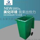 240L环卫铁质垃圾桶分类垃圾桶挂车垃圾桶