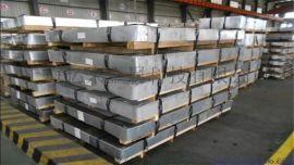 宝钢镀锌板供应商_代理销售宝钢镀锌板