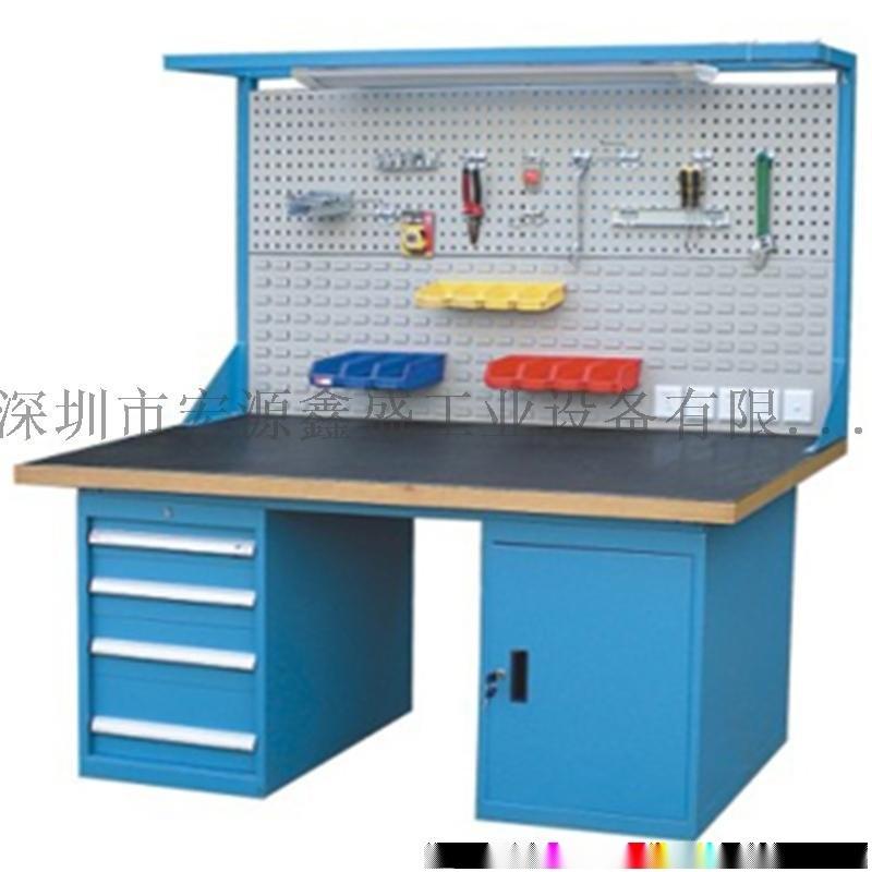 钳工工作台、飞模工作台、重型工作台、钢板工作台