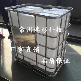 常州瑞杉厂家  500L:乙醇运输桶、工业运输集装桶