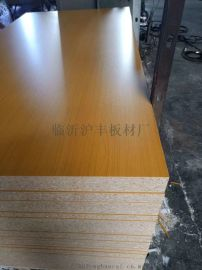 供应贴面中纤板/贴面刨花板/临沂贴面板