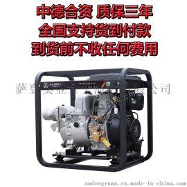 萨登 4寸100mm口径柴油泥浆泵
