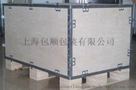 木箱,胶合板木箱,免熏蒸木箱,出口木箱。