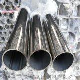 不锈钢管加工 装饰管 方管 高质焊管厂家定制加工