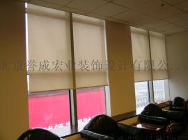 北京电动窗帘会议室遮光窗帘定做酒店遮阳窗帘