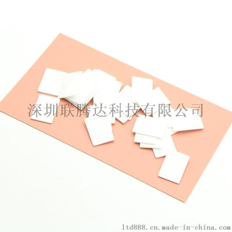 无孔导热陶瓷片 氧化铝导热片 绝缘片