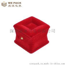 枣红大红凳子型戒指吊坠项链手链手镯首饰礼品盒
