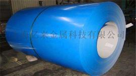 呂樑寶鋼彩鋼瓦_海藍色寶鋼彩鋼板經銷商