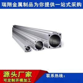 生产**铝合金气缸筒各种规格精密铝合金气缸筒铝材
