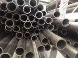 信燁不鏽鋼管在線退火304不鏽鋼管焊接式工業用管