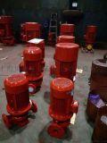 国标XBD多级消防泵 高扬程多级泵 喷淋泵