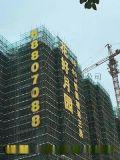樓盤廣告發光字 樓盤燈光字,樓盤大廣告字