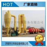 宇川供应YCφ0.8*1.2m滚筒烘干机