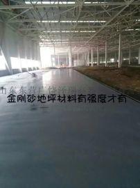 济南大公司整体做绿色金刚砂耐磨地面