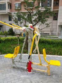 哈尔滨室外健身器材厂家 户外公园健身器材