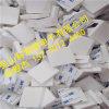 蘇州防靜電EVA泡棉、硬質防火泡棉、PE減震泡棉