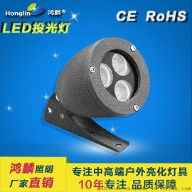 新款5W圆锥形投光灯_5W廊柱投射灯