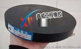 桥梁板式橡胶支座的结构及性能---鑫威橡胶