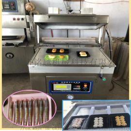 食品真空保鲜贴体机 生鲜肉立体包装机