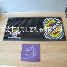 塑胶酒吧垫 橡胶吧台垫 卡通酒吧垫 广告台垫