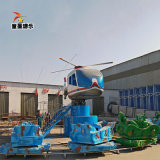 大型儿童游乐设备飞机大战坦克 童星飞机大战坦克