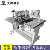 出售兄弟牌电脑花样机 缝纫设备