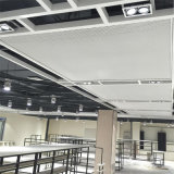 菱形孔吊頂鋁板網 河北德寶隆鋁板網 天花鋁板網