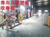 自動收卷機 兩工位收卷機
