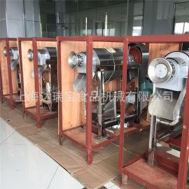 桑葚子榨汁机,多功能螺旋榨汁机,不锈钢果蔬压榨机