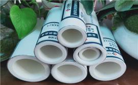 广西玉林 铝合金衬塑PP-R上水管 专业生产